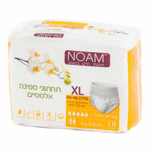 תחתונים למבוגרים TACHTONIM NOAM XL מוצרי ספיגה עד הבית